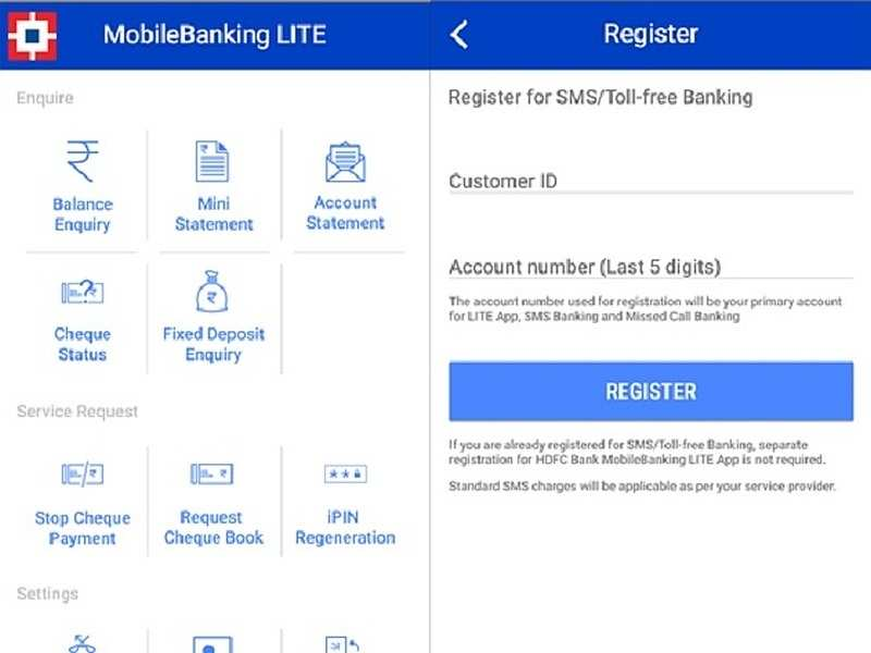 Banking Apps: 12 Indian Banking Apps found to be at 'Risk