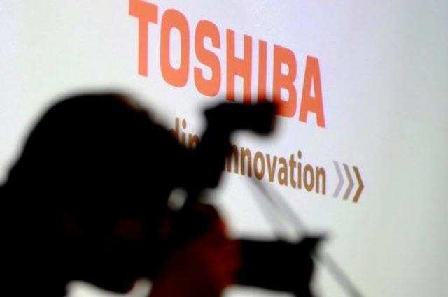 Nikkei probes 26-year highs, Toshiba gains
