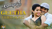 Geetha | Song - Anjaniputhra