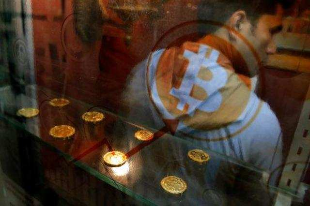 Indonesia central bank warns over cryptocurrencies