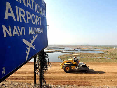 Global tender for engineer to oversee new airport work
