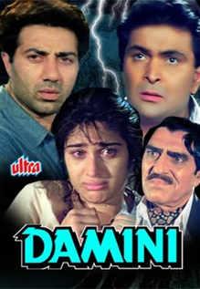 Damini - Lightning