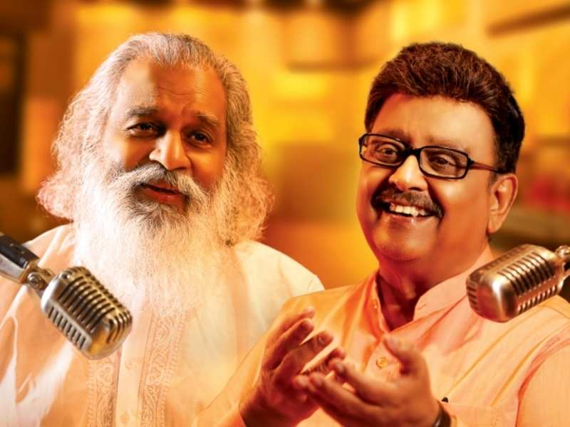 SPB and Yesudas shoot for a song together