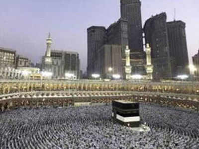 Haj subsidy: Muslims were cheated in name of Haj subsidy