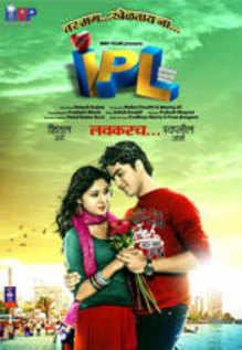 IPL - Indian Premacha Lafda