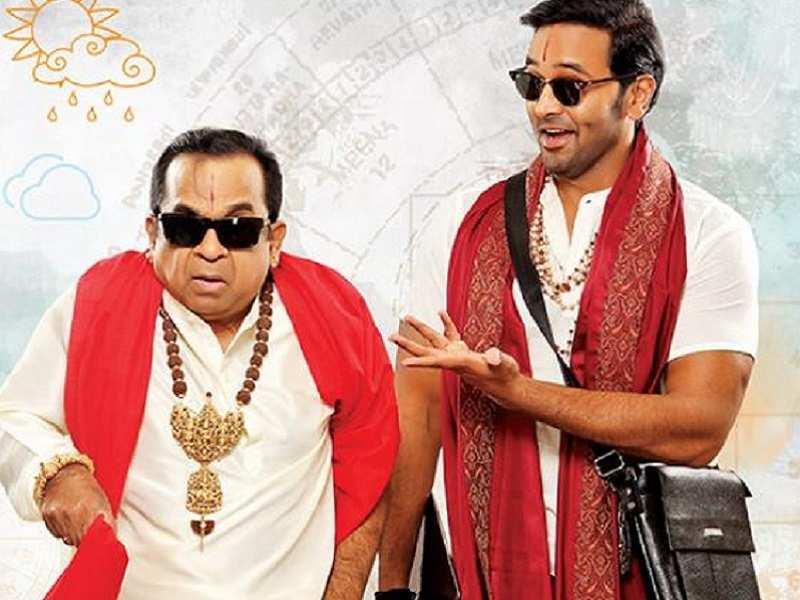 Vishnu Manchu-Brahmanandam movie, 'Achari America Yatra' postponed