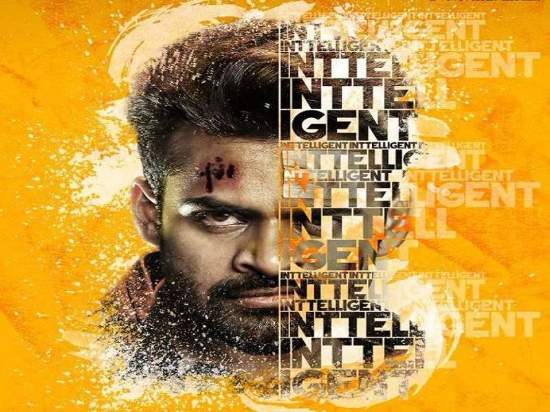 Sai Dharam Tej unveils his first look from 'Inttelligent'