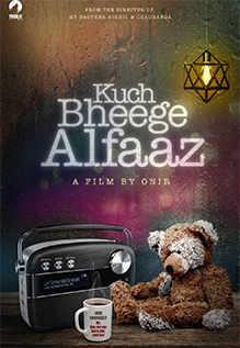Kuchh Bheege Alfaaz