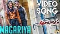 Magariya | Song - Anjaniputhraa