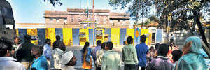 Toll-free helpline, app to smoothen visitor entry to Yerwada jail