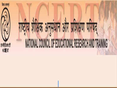 UP board: NCERT books on UP Board website in new session