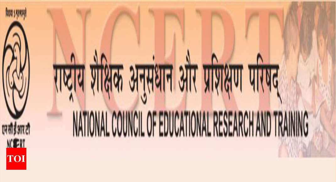 UP board: NCERT books on UP Board website in new session | Allahabad