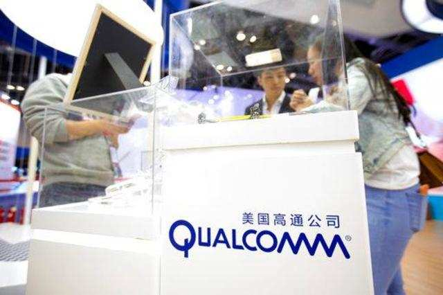 Qualcomm says Broadcom deal may lead to loss of two major customers