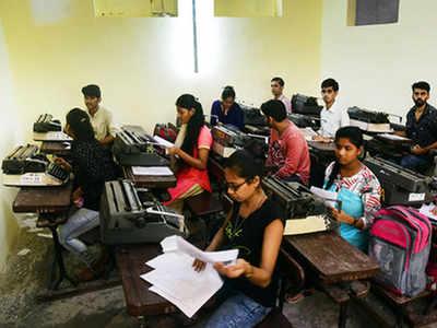 akhil bharatiya vyaveswayik pariksha: Cancel two ITI papers, state