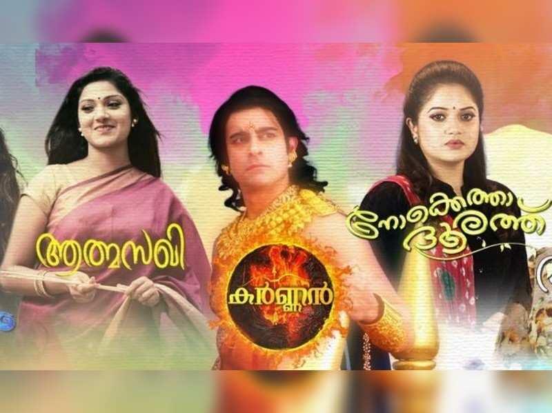 Rayjan Rajan's Athmasakhi gets a new time slot