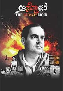 Aaspota: The Human Bomb