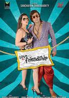 Love Via Friendship
