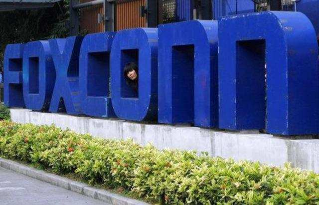 Committed to invest $5 billion in Maharashtra: Foxconn