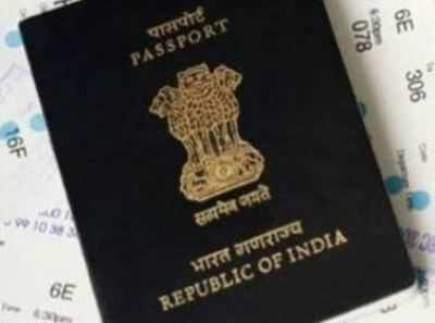 Germany denies visas after passport tweaks | Bengaluru News
