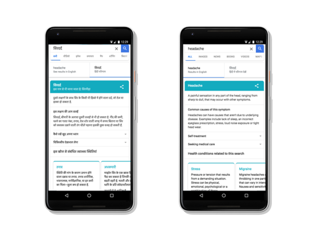 Google promises to answer all your common health issues with 'Symptom Search'