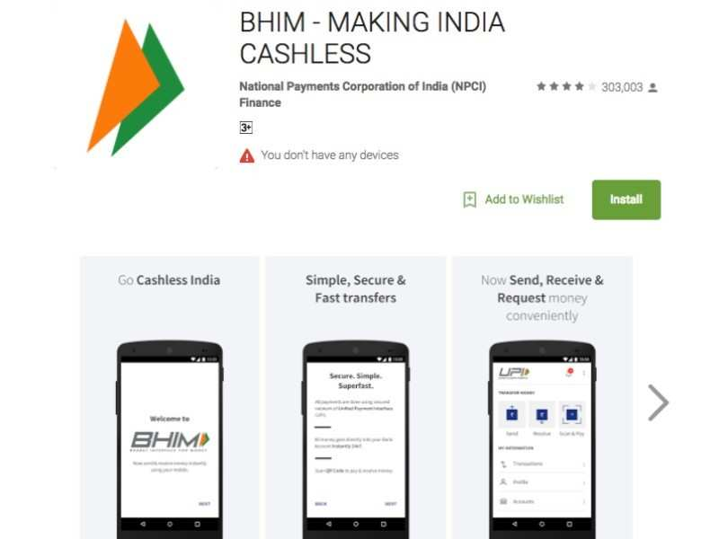 20 useful government apps every Indian should download