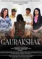 Gaurakshak