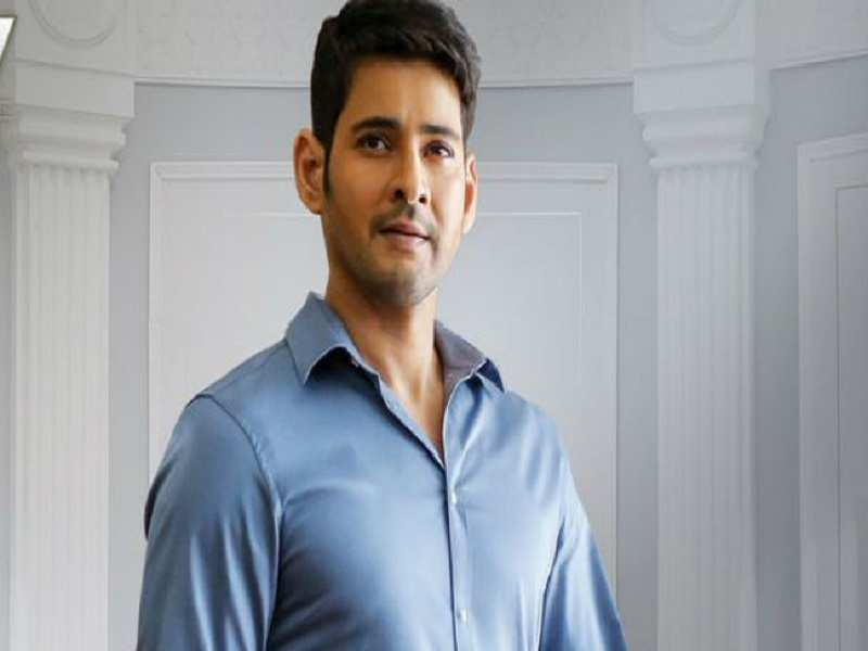 Mahesh Babu starrer 'Bharat Ane Nenu's' interval bang to be a major highlight