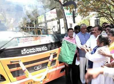Midi-bus from Banaswadi railway station to Shivajinagar | Bengaluru