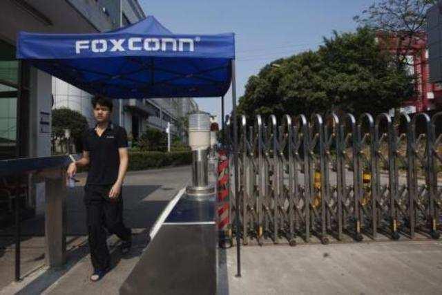 Foxconn unit wins CSRC approval for Shanghai IPO: Sources