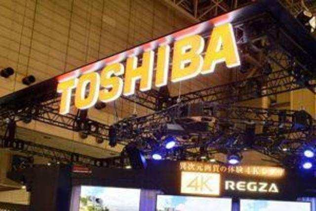 Toshiba unveils Windows-powered AR headset