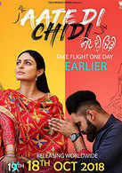 Ammco bus : Pagalworld new punjabi movies 2018