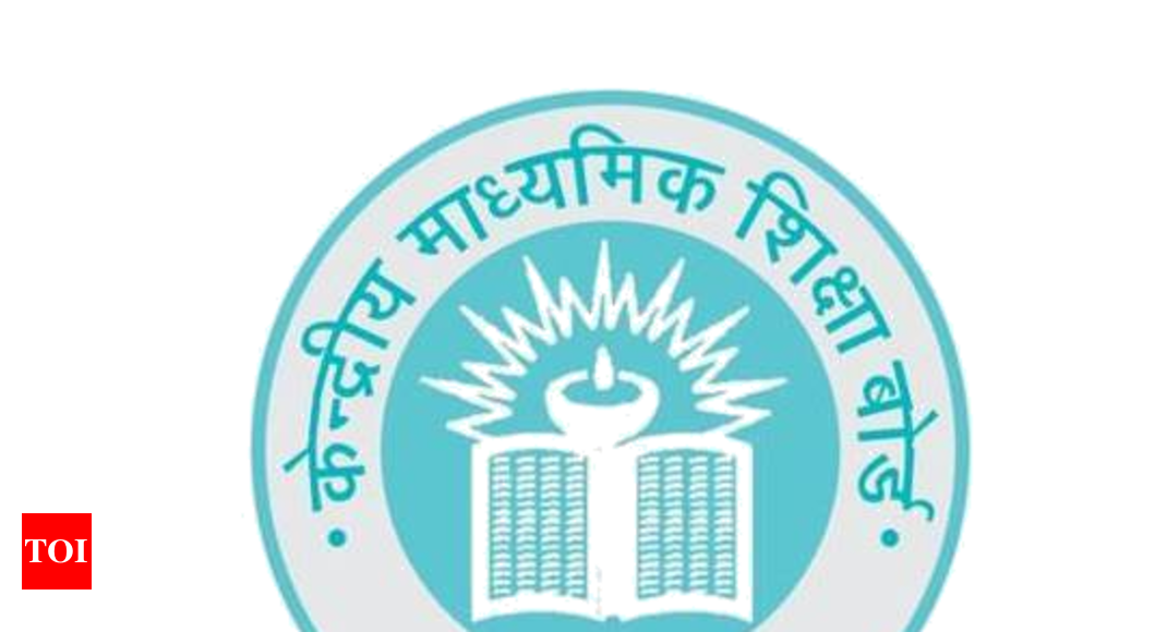 cbse english course: CBSE scraps 6 subjects for Class 9, 10