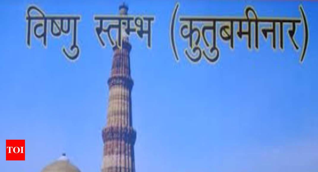Editing an essay qutub minar hindi