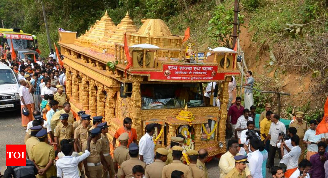 Vhp rath yatra tamil nadu tense section 144 in tirunelveli vhp rath yatra tamil nadu tense section 144 in tirunelveli chennai news times of india thecheapjerseys Choice Image