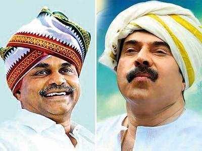 Mammootty to play YSR in his biopic   Hyderabad News - Times