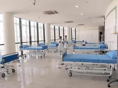 Resultado de imagem para hospital gb