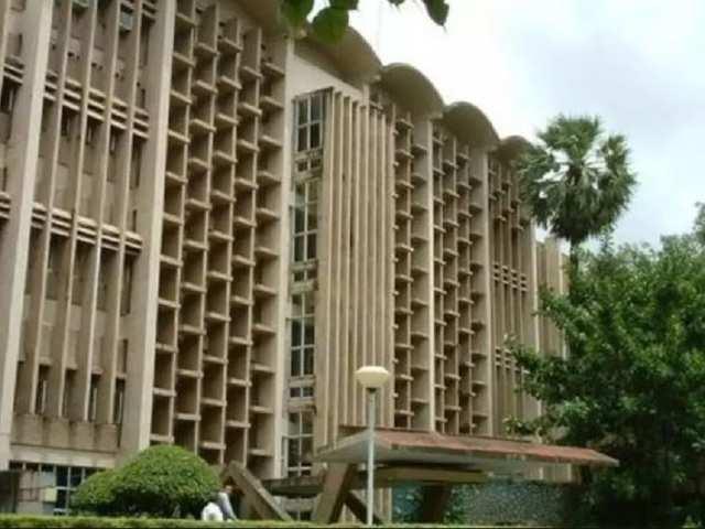 IIT-Bombay (File Photo)