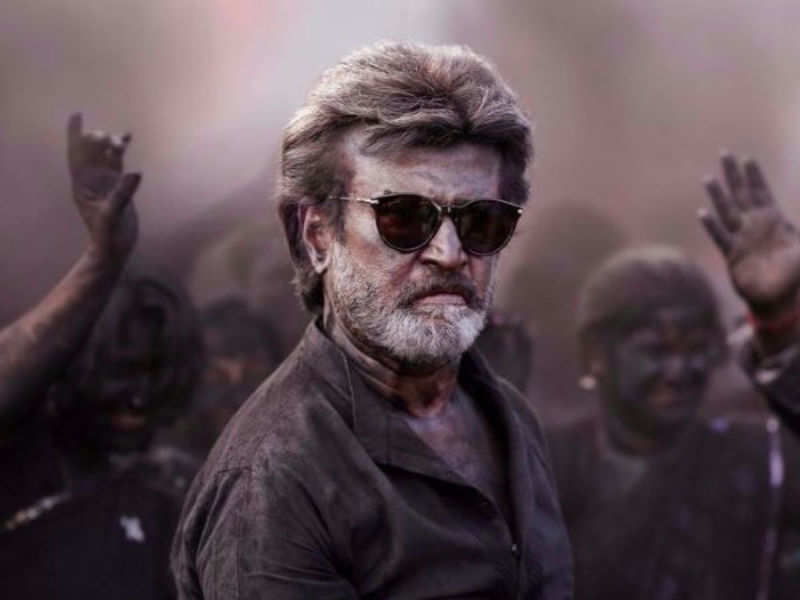 Is the release of 'Kaala' getting postponed?