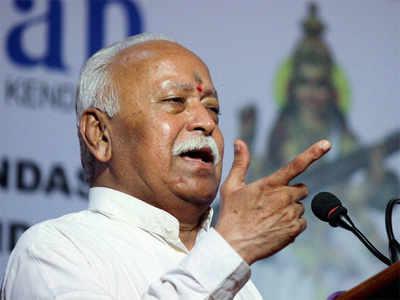 Shivaji: Shivaji needed in every house today, says RSS chief