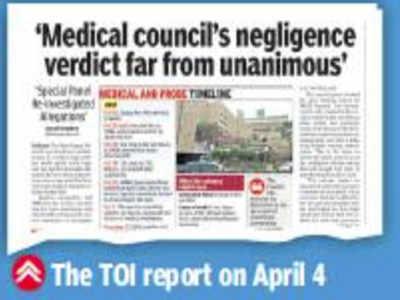 Council: Med negligence: Council confirms suspension order | Kolkata