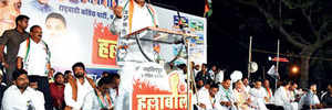 Halla Bol enters Pune district, NCP takes on policy paralysis in the BJP-ruled civic body