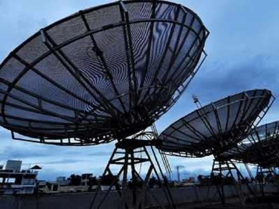 AIR swaps frequencies of FM Gold, Vividh Bharati   India