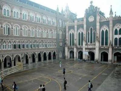 University Mumbai St Xaviers Ruia And Jai Hind May Get