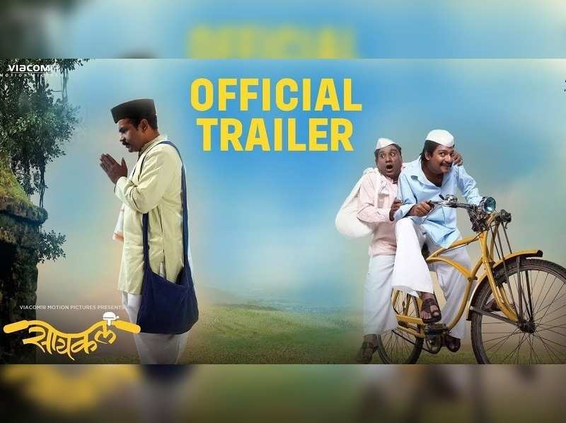 Trailer of Prakash Kunte's film Cycle is out