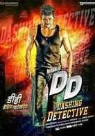 Dashing Detective