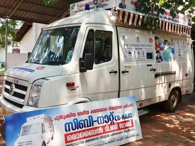 Mobile CB-NAAT lab to tour the district from April 24 to May 8 to