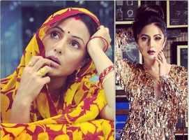 Hina Khan transforms into a simpleton, see pic