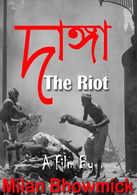 Danga The Riot