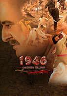 1946, Calcutta Killings