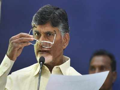 Chandrababu Naidu: Andhra govt to issue new ration cards, pensions